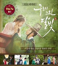 Love in the moonlight Park Bo gum PHOTO Moonlight Drawn by Clouds  Photo essay