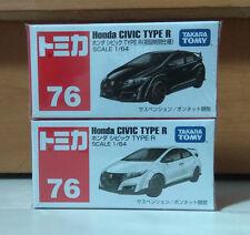 Tomica #76 Honda Civic Type R pair (black and white)