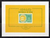 Iraq 1976 Winter Olympics MS Sc C62  Complete Mint Never Hinged