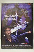 kung fu cyborg ntsc import dvd English subtitle