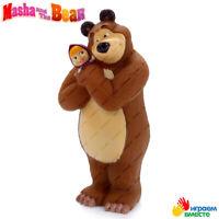 "Masha and The Bear, Bath Toys, Rubber, Cartoon Character, 14 cm / 5.5"""
