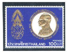 THAILAND 1987 King Gold Stamp CV $ 65.00