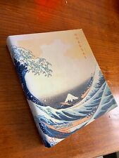 HOKUSAI - Phaidon 2004 Large Paperback 520 PAGES 700 Illustrations Lavish MINT