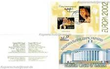 CEPT 2002 ZIRKUS - UKRAINE MARKENHEFT 499-00 gestempelt - MICHEL: 80,00 - SELTEN