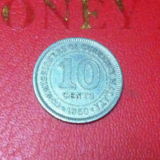10 Cent KGVI Malaya Coin 1950 (VF)