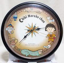 RARE! Chibi Maruko Chan Wall Clock 14 inch JAPAN ANIME MANGA