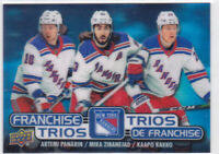 20/21 TIM HORTONS...NEW YORK RANGER...FRANCHISE TRIOS...CARD # T-13