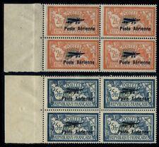 Lot N°3199a France Poste Aérienne N°1/2 Bloc de 4 Neuf ** LUXE