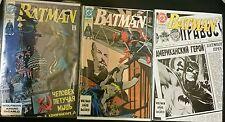 Batman #445, #446, #447 (1990) Russia Demon Saga Set 9 of 10 Quality Near Mint