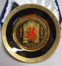 Beijing Cobalt Blue & Gilt Souvenir of China Plate Box with Stand MIB