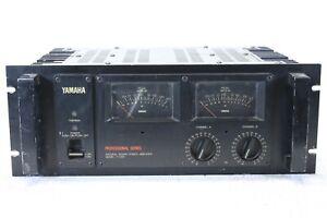 Yamaha P-2200 Natural Sound Power Amplifier