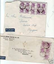 1953/5  HONG KONG 2 MULTIPLE STAMPED COVERS > SINGAPORE