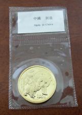 China 2004 Gold 1/4 oz Panda 100 Yuan Original Mint Sealed BU