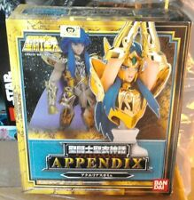 MYTH CLOTH BANDAI APPENDIX CAMUS AQUARIUS ACQUARIO NUOVO BOLLINO ORO JAP VERSION