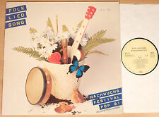NACHWUCHS-FESTIVAL POP '81 - Folk, Lied, Song (m. Acoustic Groove Band / LP m-)