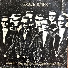 "Grace Jones - Nipple To The Bottle - Vinyl 7"" 45T (Single)"