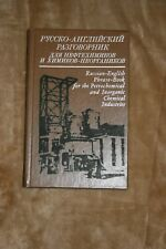 Russian-English Phrase Book For Petroleum & Inorganic Chemical Industries
