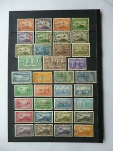 NICARAGUA :- Airmails : Good Mint & Used selection.