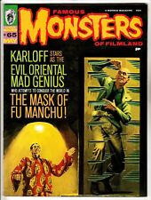 FAMOUS MONSTERS #65 MAY 1970 NM- 9.2 WARREN PUBLISHING - EVIL GENIUS FU MANCHU!