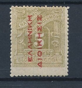[38486] Greece 1912 Good postage due stamp Very Fine MH