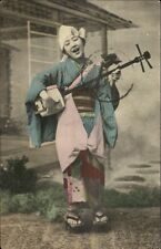 Japanese Woman Full Costume Singing Playing Stringed Instrument Used Postcard