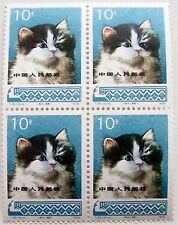 China 1978 - Block of 4 Handicraft, Cats MNH