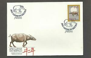 "MACAU - 1985 YEAR OF ""OX"" (FIRST DAY COVER)"