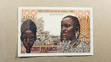 West African States SENEGAL 100 francs 1961 UNCIRCULATED