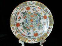 "Bernardaud Limoges France Botanical Tray Cake Plate Scalloped Gold Trim 12 1/4"""