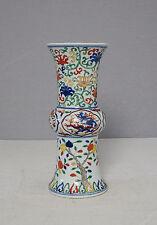 Chinese  Dou-Cai  Porcelain  Vase  With  Mark      M2070