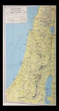 Palestine Vintage Map c1960 Original Perfect For Framing - m1