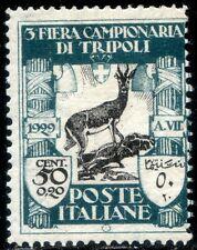 Colonie Italiane Libia 1929 3° Fiera di Tripoli n. 82 ** (m2802)
