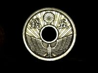 5 sen 1936 Japón era Showa (A1)