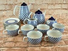 Porzellan Kaffee-und Teeservice 16-tlg. Geschirr Küche Teekanne Chai blau-weiß