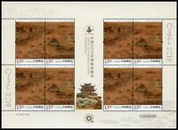 China PRC 2019-12 Gemälde Briefmarkenausstellung World Stamp Expo Kleinbogen MNH