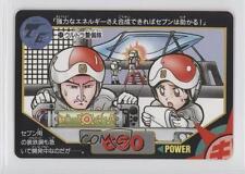 1993 Bandai Ultraman Ultra #51 Gaming Card 0f8