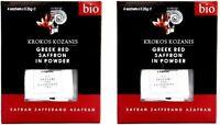 KROKOS KOZANIS GREEK BIO ORGANIC RED SAFFRON POWDER PACK SACHETS 2gr