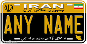 Iran Any Name Personalized Novelty Car License Plate A1
