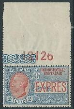 1925-26 REGNO ESPRESSO 2 LIRE NUMERO DI TAVOLA MNH ** - M4-6