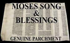 TORAH SCROLL BIBLE VELLUM MANUSCRIPT LEAF 150 YRS EUROPE Deuteronomy 31:29-34:12