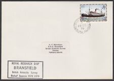 FALKLAND IS 1978 cover Royal Research Ship BRANSFIELD cachet................T211