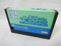 MSX Carry lab DAIDASSOU Cartridge only MSX2 Import Japan Video Game _cc msx