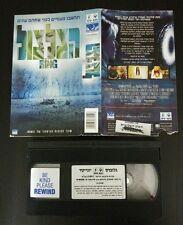THE RING ISRAELI VHS PAL ENG SPEAKING HORROR