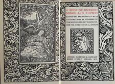Crafts Original 1900-1949 Antiquarian & Collectable Books