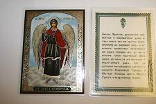"guardian angel christian orthodox icon   10x12 cm or 4""x4.7"""