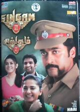 SINGAM 2,SINGAM II, TAMIL MOVIE, DVD,HIGH QUALITY PICTURE & SOUNDS ,ALL REGIONS