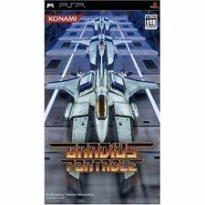 Used PSP Konami  Gradius Portable  SONY PLAYSTATION JAPAN IMPORT
