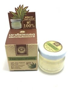 100% Pure Natural Thai Aloe Vera Organic Facial and Skin Moisture Oil 20ml.