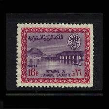 saudi arabia stamps -  mint NH - red/violet - fresh 1960s - 16p - air