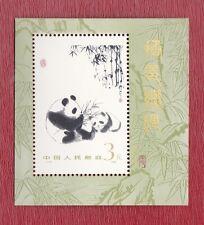 China 1985 T106m  Giant Panda,, MS